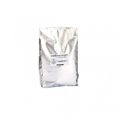 กาแฟโบราณ 100% ตรางูเห่า (1ถุง)