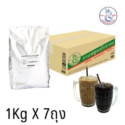 กาแฟโบราณ 100% ตรางูเห่า (1กล่อง)
