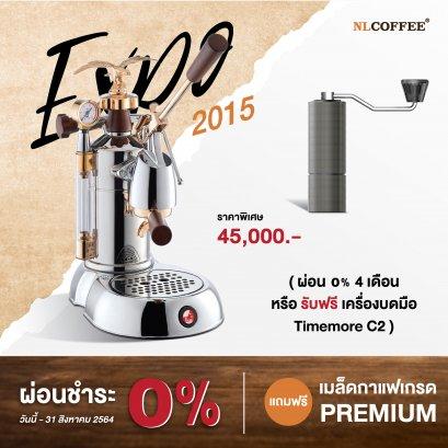 LA PAVONI Promotion, Expo2015 Model