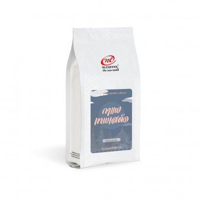 กาแฟเทพเสด็จ Honey Process