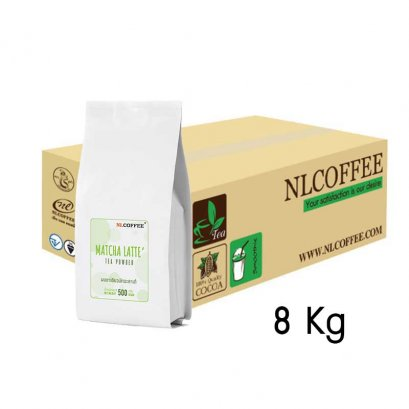 ผงชาเขียวมัทฉะ ลาตเต้ Matcha Latte (8Kg)