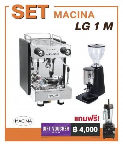 เครื่องชงกาแฟ Macina LG-1M + เครื่องบดกาแฟ MACINA : T1