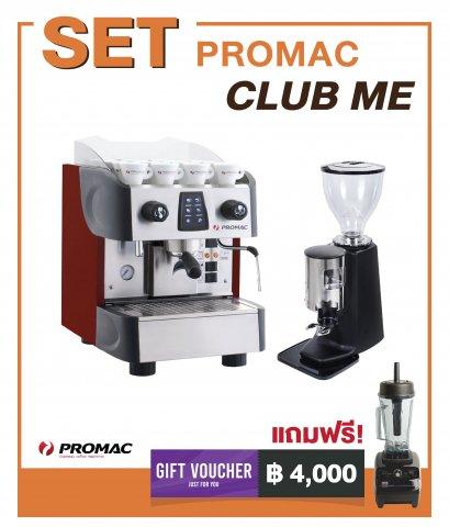 เครื่องชงกาแฟ Promac : Club Me + เครื่องบดกาแฟ MACINA : T1