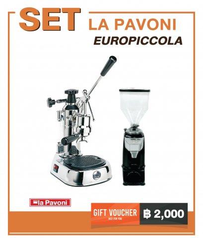 เครื่องชงกาแฟ LA PAVONI : EUROPICCOLA + เครื่องบดกาแฟ LD-210 OD