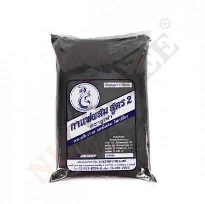 กาแฟโบราณ ฉลากน้ำเงิน ตรางูเห่า (1 ถุง/6กก.)