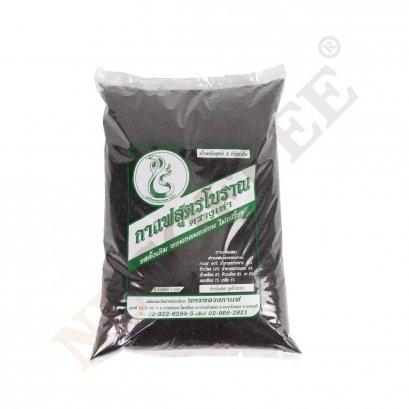 กาแฟโบราณ ฉลากเขียว ตรางูเห่า (1 ถุง/5กก.)