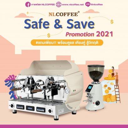 โปรโมชั่นชุดเครื่องชงกาแฟ La Nuova Era Altea Maxi