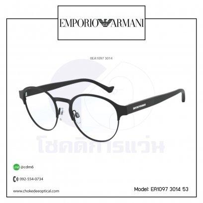 กรอบแว่นสายตา E.Armani EA1097 3014 53