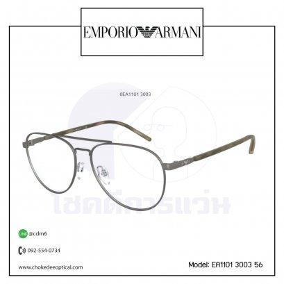 กรอบแว่นสายตา E.Armani EA1101 3003 56