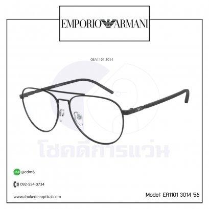 กรอบแว่นสายตา E.Armani EA1101 3014 56