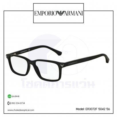 กรอบแว่นสายตา E.Armani EA3072F 5042 56