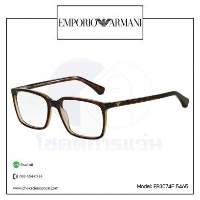 กรอบแว่นสายตา E.Armani EA3074F 5465