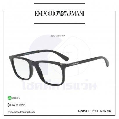 กรอบแว่นสายตา E.Armani EA3110F 5017 56