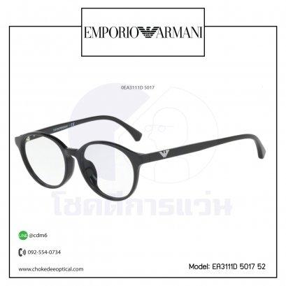 กรอบแว่นสายตา E.Armani EA3111D 5017 52