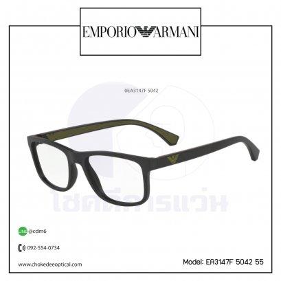 กรอบแว่นสายตา E.Armani EA3147F 5042 55