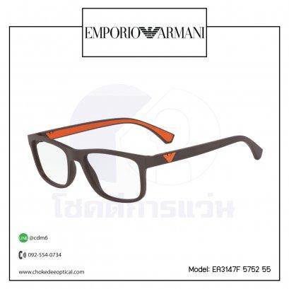กรอบแว่นสายตา E.Armani EA3147F 5752 55