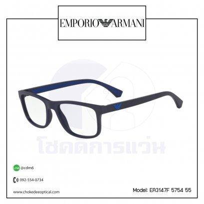 กรอบแว่นสายตา E.Arman EA3147F 5754 55