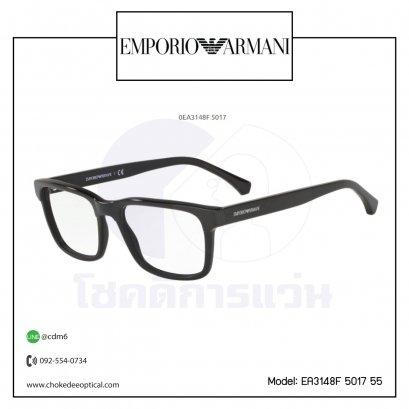 กรอบแว่นสายตา E.Armani EA3148F 5017 55