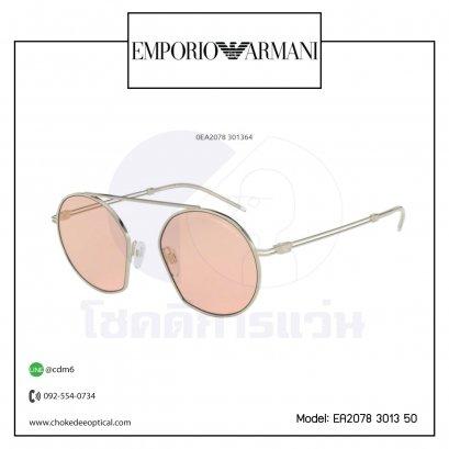แว่นกันแดด E.Armani EA2078 3013 50