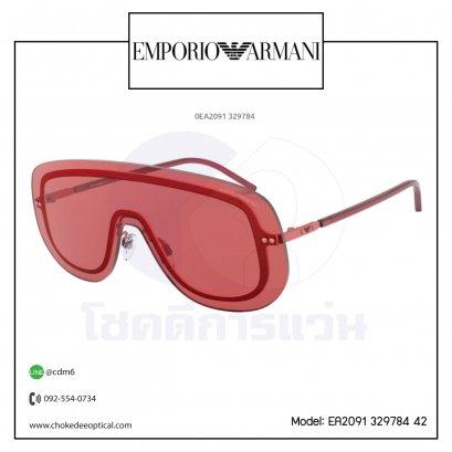แว่นกันแดด E.Armani EA2091 329784 42