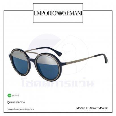 แว่นกันแดด E.Armani_EA4062 54521X
