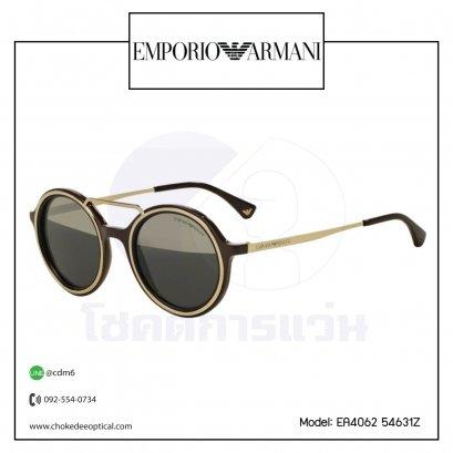 แว่นกันแดด E.Armani EA4062 54631Z