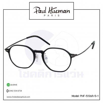 กรอบแว่น Paul Hueman PHF-5136A-5-1