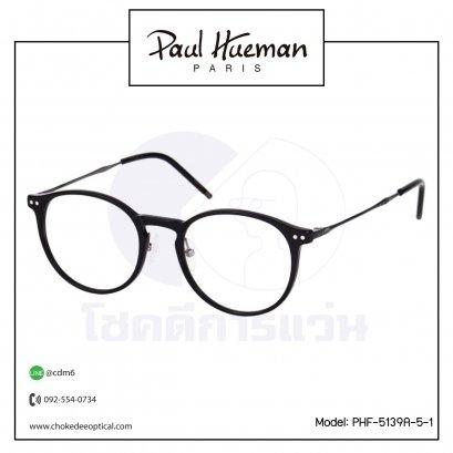 กรอบแว่น Paul Hueman PHF-5139A-5-1
