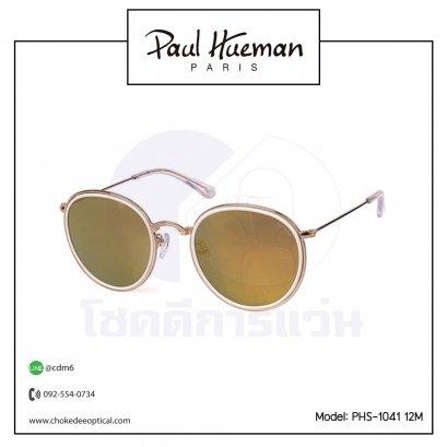 กรอบแว่น Paul Hueman PHS-1041 12M