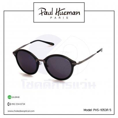 กรอบแว่น Paul Hueman PHS-1053A 5
