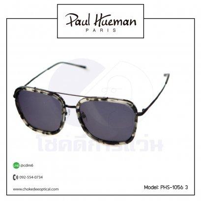 กรอบแว่น Paul Hueman PHS-1056 3