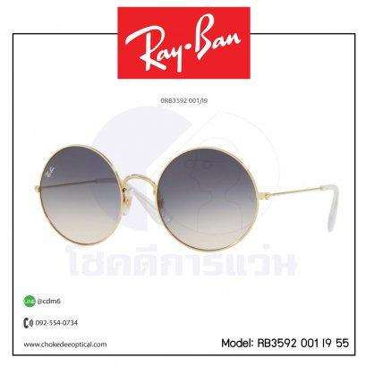 แว่นกันแดด Rayban_RB3592 001 I9 5