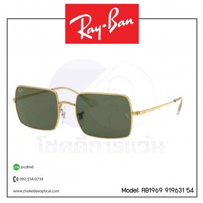 แว่นกันแดด Rayban RB1969 919631 54