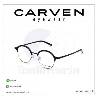 กรอบแว่น Carven Unick
