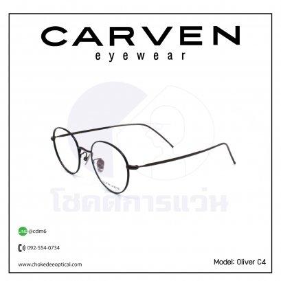 กรอบแว่น Carven รุ่น Oliver