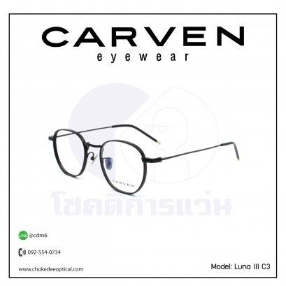 กรอบแว่น Carven รุ่น Luna III