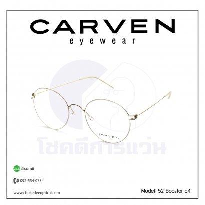 กรอบแว่น Carven รุ่น 52 Booster