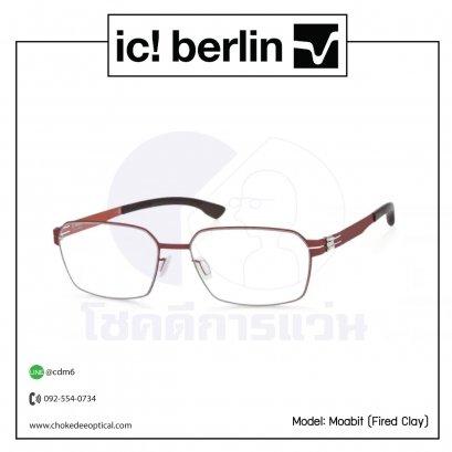 กรอบแว่น Ic Berlin Moabit