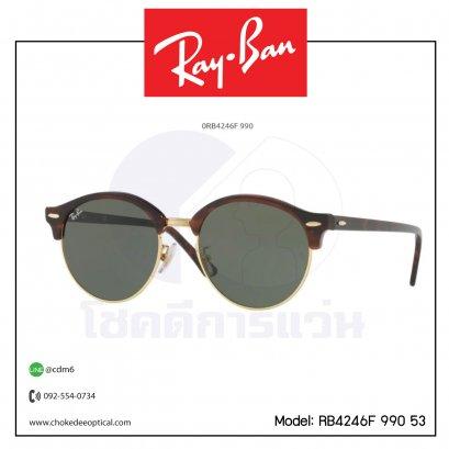 แว่นกันแดด Rayban RB4246F 990 53