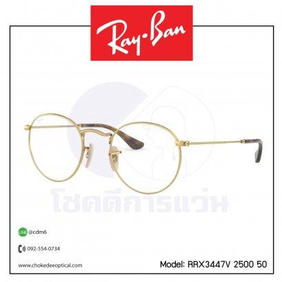 Rayban RX3447V 2500 50