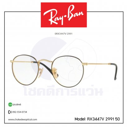 Rayban RX3447V 2991 50