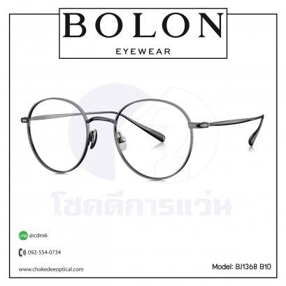 กรอบแว่น Bolon Dex 1368