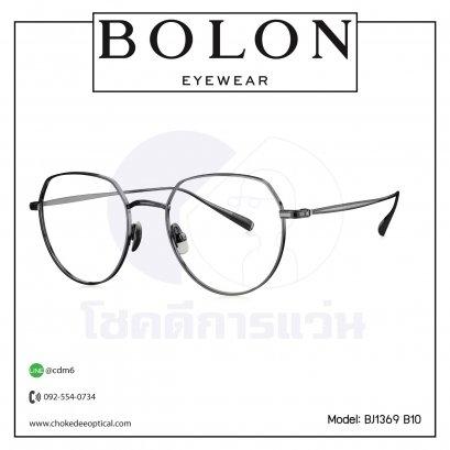 กรอบแว่น Bolon Zane 1369