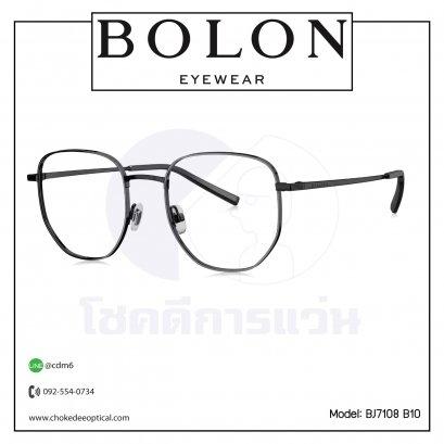กรอบแว่น Bolon Wilson 7108