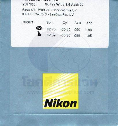 Nikon Soltes (เลนส์ซูปเปอร์อ่านหนังสือ)