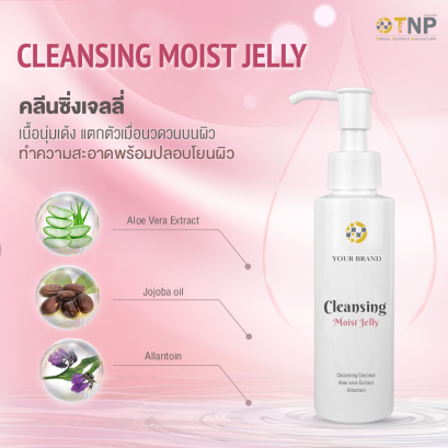 CLEANSING MOIST JELLY