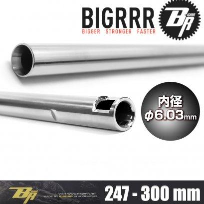 ท่อรีด Bigrrr 6.03 mm. ยาว 247 - 300mm