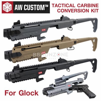 AW TACTICAL CARBINE CONVERSION KIT VX SERIES