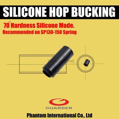 ยางฮอป Guarder Silicone hop bucking ยางดำ แท้