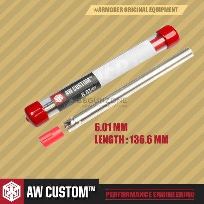 Armorer Work ท่อรีด 6.01+ยางฮอป คุณภาพสูง ยาว 136.6 มม.